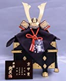 【新作】【五月人形】兜単品飾り【武久】黄金【8号】櫃付き単品k3【兜飾り】