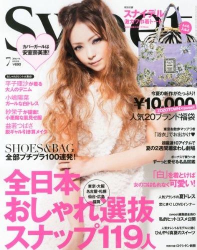 sweet (スウィート) 2012年 07月号 [雑誌]