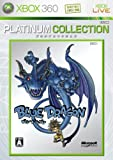 echange, troc Blue Dragon (Platinum Collection)[Import Japonais]