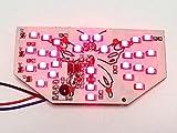 (nakira) 羽ばたく テールランプ フェアリー風 汎用 LED S25ダブル球 BAY15D バリオス CB400F GS400 など 447 (赤 レッド)