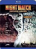 Night Watch [Blu-ray] (Bilingual)