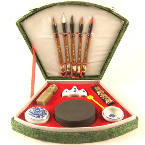 Chinese Calligraphy Writing Set Calligraphy