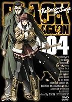 BLACK LAGOON The Second Barrage 004 [DVD]