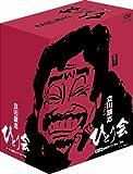 立川談志 ひとり会 第二期  落語ライブ'94~'95 DVD-BOX