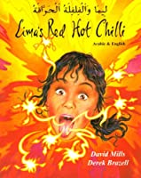 Story: Lima's Red Hot Chilli, in Arabic And English (Multicultural Settings)