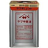 ヤマサ醤油 18L 天パット缶