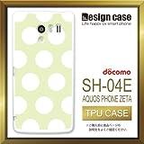 SH-04Eケース SH-04Eカバー SH-04E専用ケース TPUケース/AQUOS PHONE EX SH-04E /1246_水玉(大)パステルグリーン(ドット_カラフル)
