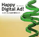 Happy Digital Ad!