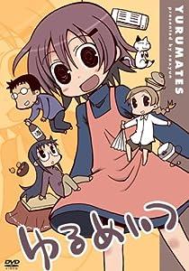 ゆるめいつ [DVD]