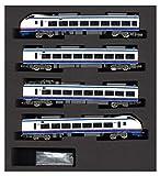 Nゲージ 30502 E653系1100番代しらゆき4両編成セット (動力付き)