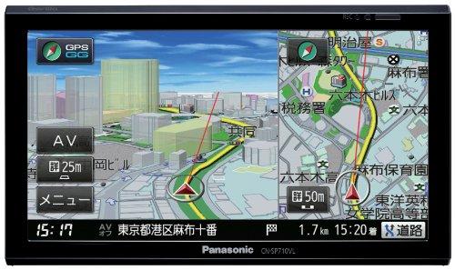 Panasonic SSDポータブルカーナビステーション Gorillaゴリラ 7v型 ブラック CN-SP710VL