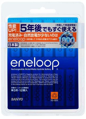 SANYO NEW eneloop 単3形12本 HR-3UTGB-12