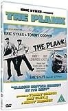 The Plank [DVD]