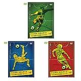 サッカー、フットサル指導者必見!フットサル・スタンダード Vol.1~Vol.3 基本スキル徹底強化編 実践的スキルの向上 実戦への準備 DVD3枚セット(1WeekDVD)
