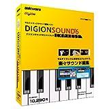 【Amazonの商品情報へ】DigiOnSound6 Express