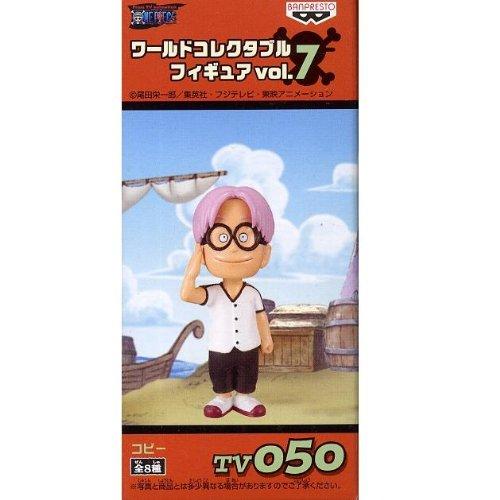 ONE PIECE(ワンピース) ワールドコレクタブルフィギュア vol.7 TV050 コビー