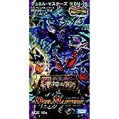 デュエルマスターズ トレーディングカードゲーム 極神編 拡張パック 第2弾 DM-25 BOX
