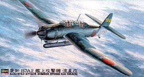 """1/48愛知 B7A2 艦上攻撃機 """"流星改"""""""