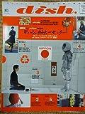ディッシュ―ファッション・ピープルの個人情報誌 (014 (2002/Feb)) (エイムック (466))