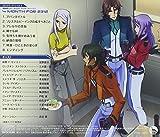 CDドラマ・スペシャル4 機動戦士ガンダムOO アナザストーリー「4MONTH FOR 2312」