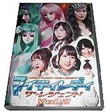 マイティレディ ザ・レジェンド Vol.2 [DVD]