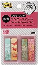 ポスト・イット ジョーブ ポータブルデザインフィルム 38x10mm 20枚x4 PDF-P03