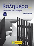 Kalimera Neu - Arbeitsbuch: Griechisch für Anfänger