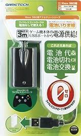 Xbox 360用コントローラ電源USBケーブル『電池いりま線 ブラック』
