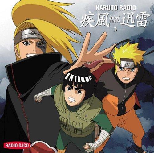 DJCD NARUTO RADIO 疾風迅雷 3