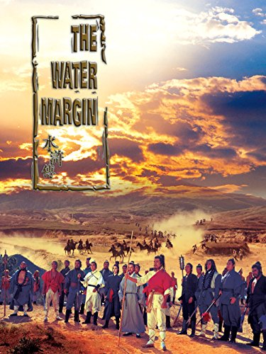 The Water Margin