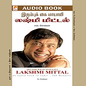 Lakshmi Mittal Audiobook