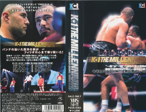 K-1 THE MILLENNIUM [VHS]