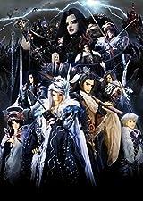 虚淵玄「Thunderbolt Fantasy 東離劍遊紀」BD第1巻予約開始