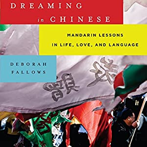 Dreaming in Chinese Hörbuch