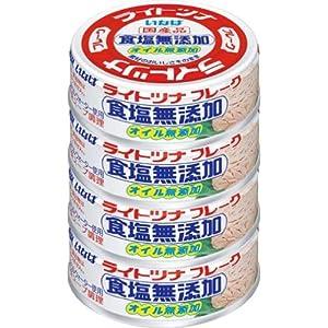 いなば ライトツナ食塩無添加 4缶P