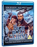High Road To China (Blu-ray) [UK Import] - Tom Selleck