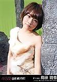 AKB48 公式生写真 GIVE ME FIVE ! 劇場盤 【島田晴香】