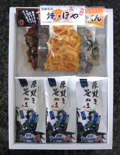 汐の香セット(「戦国BASARA弐」仙台名産 厚焼き笹かま入り)