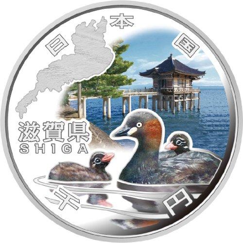 日本 2011年 地方自治法施行60周年記念貨幣 第17回 「滋賀県」 単体セット・プラスチックケース収納 1000円 プルーフ