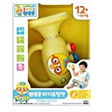 Pororo Baby Instruments Trumpet Music Songs Toys 12 ~ 24 Month