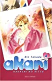 Akari, Tome 4 (French Edition) (2302002482) by Rie Takada