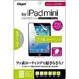 Amazon.co.jpiPad mini 3 / mini 2 / mini 用 液晶保護フィルム フッ素コーティング 超さらさら 気泡加工 TBF-IPM13FLF