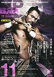 Badi (バディ) 2011年 11月号 [雑誌]