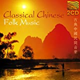 Classical Chinese Folk Musicby Various Artists