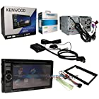 Kenwood DDX370 In-Dash 6.1 LCD Touchscreen Double DIN DVD/MP3/USB Car Stereo Receiver with iPod/iPhone Support + SiriusXM Connect Vehicle Tuner