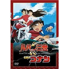 ���p���O�� VS ���T��R�i�� [DVD]