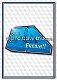 Encore!! 3D Tour[DVD]