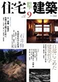 �Z��z 2008�N 09���� [�G��]