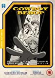 Cowboy Bebop - DVD Collection [UK Import]