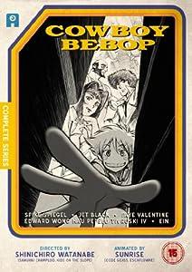 Cowboy Bebop - DVD Collection